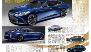 Next-gen 2018 Lexus LS to be offered with a 3.0L turbo engine - Report