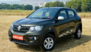 Renault Kwid to cost more from January 1, 2018