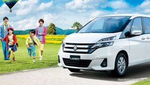 2017 Suzuki Landy MPV launched in Japan