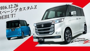 Suzuki Spacia Custom Z introduced in Japan