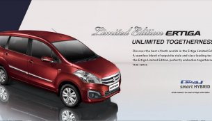 Maruti Ertiga Limited Edition launched in India