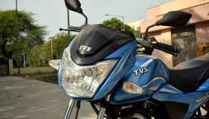 TVS to launch a 110cc commuter bike on August 23 - Report