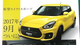 2017 Suzuki Swift Sport catalogue leaked