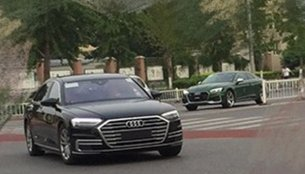 2018 Audi A8 L continues testing in China
