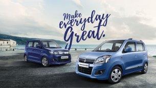 Maruti Suzuki to foray into EVs with Maruti Wagon R EV in 2020 - Report