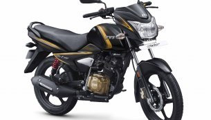 TVS Victor Premium Edition launched at INR 55,065