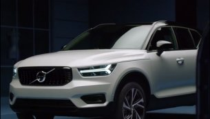 Volvo XC40 leaked ahead of Sept 21 world premiere