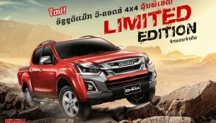 Isuzu D-Max V-Cross Limited Edition introduced in Laos
