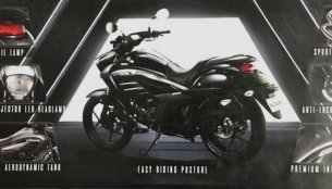 Suzuki Intruder 150 brochure scans leak out