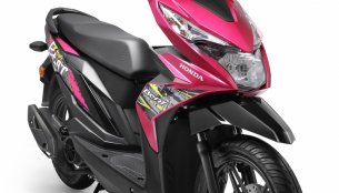 New 2017 Honda Beat launched in Malaysia at MYR 5,724