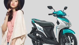 New Yamaha Mio S scooter launched in Indonesia