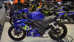 Yamaha R15 V3.0 MotoGP Edition India launch likely in August 2018 - Report