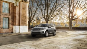 2018 Land Rover Discovery Sport launched in India