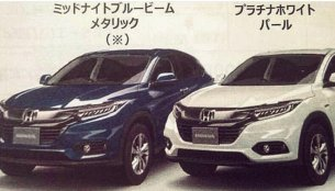 India-bound facelifted 2018 Honda HR-V (2018 Honda Vezel) leaked