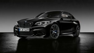 BMW M2 Coupe Edition Black Shadow revealed, to launch next month