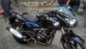 Updated Bajaj Pulsar 150 price leaked - Report