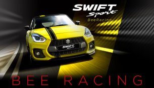 Limited-edition Suzuki Swift Sport BeeRacing revealed