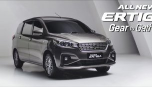 2018 Suzuki Ertiga (2018 Maruti Ertiga) shown in its first official video
