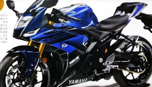 2019 Yamaha R25 rendered