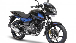 Bajaj Pulsar 150 Twin Disc variant officially launched