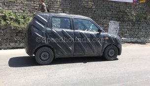 2019 Maruti Wagon R production commences, launch around year-end - Report