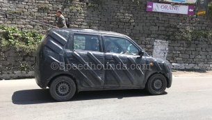New generation Maruti Wagon R to get an updated engine - Report