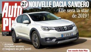 CMF-B-based next-gen Dacia Sandero with sleek new design rendered