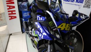 Yamaha R15 V3.0 MotoGP Edition - In 5 Live Images