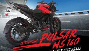 Bajaj Pulsar NS160 gets optional rear disc brake & wider tyres