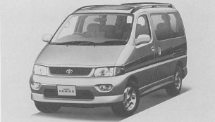 Toyota Hiace 'Regius' nameplate to be revived in 2020 - Report