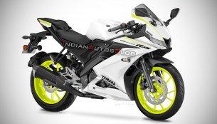 Yamaha R15 V3.0 Competition White - IAB Rendering