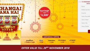 Bajaj Auto extends the 5-5-5 festive season offer until November 20
