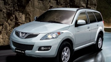 Great Wall Motors to set up plant in Pune, to launch Haval H5 first?