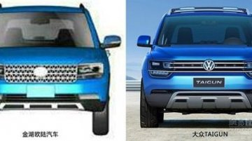 China - Knockoff VW Taigun applies for a patent! Can you believe that?