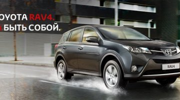 Russia - Toyota RAV4 to be produced locally from 2016
