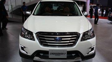 2013 Tokyo Motor Show Live - Subaru Cross Sport Design Concept & Crossover 7
