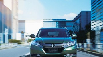 Honda Vezel - Official