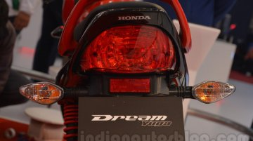 Report - Honda India to launch new 'Dream' series commuter motorcycle in mid-2014