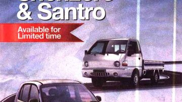 Pakistan - Hyundai Santro goes on sale for a limited period