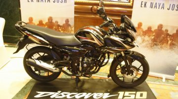 Bajaj Discover 150F and 150S launched in Nepal - Report
