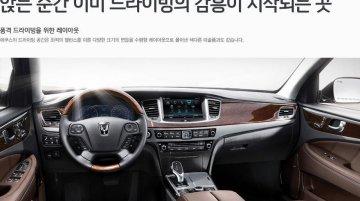 Hyundai Equus Limousines