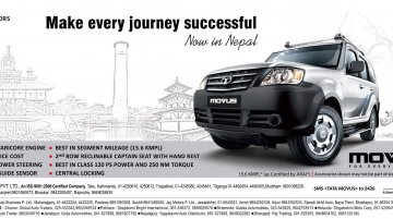 IAB Report - Tata Movus launched in Nepal at INR 19.82 lakhs
