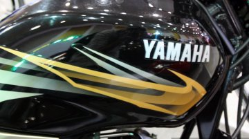 Report - Yamaha Project INDRA low-cost bike to be exported to Africa