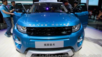 China-made Range Rover Evoque at the 2014 Guangzhou Auto Show