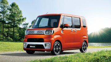 Daihatsu Wake - Image Gallery (Unrelated)