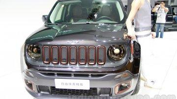 Guangzhou Live - Jeep Renegade Apollo Edition & Wrangler Sundancer Edition