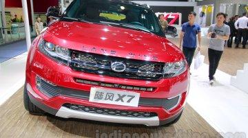 Landwind X7 at the Guangzhou Auto Show 2014