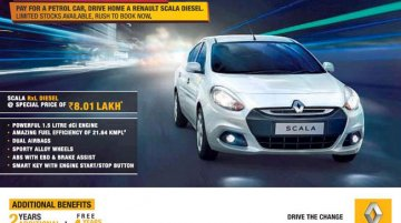 IAB Report - Renault Pulse and Scala diesel variants now at prices of petrol variants