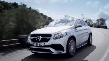 Mercedes-AMG teases the GLE 63 Coupe ahead of reveal - IAB Report