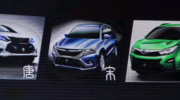 BYD previews 4 SUVs that will launch by 2017 - China